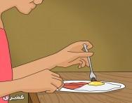 كيف تأكل الطعام مقتديا بسنة رسول الله