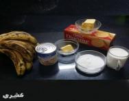 طريقة عمل فطيرة الموز بانوفي