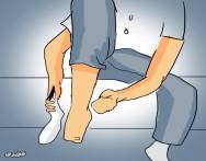 كيف تمسح على الخفين أو الجوارب