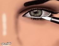 كيف تجعلين عيناك تبدو أوسع