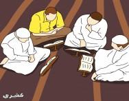 كيف تستغل  الإجازة الصيفية فيما يُرضي الله عنك