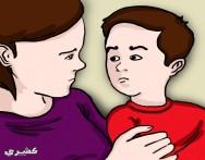 كيف تتعاملين مع غضب طفلك