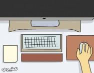 كيف تتخلص من التوتر والعصبية في العمل