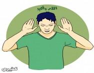 كيف تصلى الصلاة التي فات وقتها