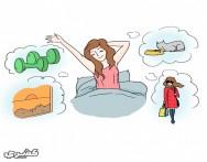 كيف تغيّر ايقاع يومك لتصبح نشيطا في الصباح