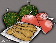 كيف تستعدين لولائم رمضان