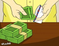 كيف تدفع زكاة المال