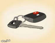 كيف تحافظ على سيارتك ضدالسرقة