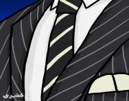 كيف ترتدي رابطة العنق بسهولة