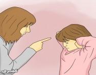 كيف تبني ثقة طفلك بنفسه