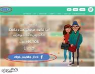 كيف تتعلم من خلال موقع اكاديمية التحرير