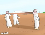 كيف تصلى صلاة الجنازة