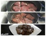 طريقة عمل ستيك مع الجريفي صوص steak with gravy sauce