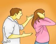 كيف تجبرين زوجك على الاعتذار