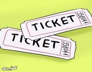 كيف تحجز تذكرة قطار عبر الأنترنت