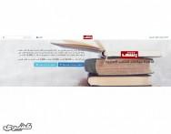كيف تحمل كتب PDF باللغة العربية مجاناً